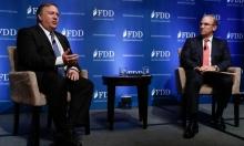 إيران تحظر مركز أبحاث أميركيا