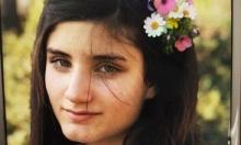 الناصرة: مناشدة بالعثور على فتاة مفقودة منذ 10 أيام