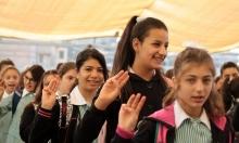 مليون و300 ألف طالب فلسطيني يعودون لمقاعد الدراسة