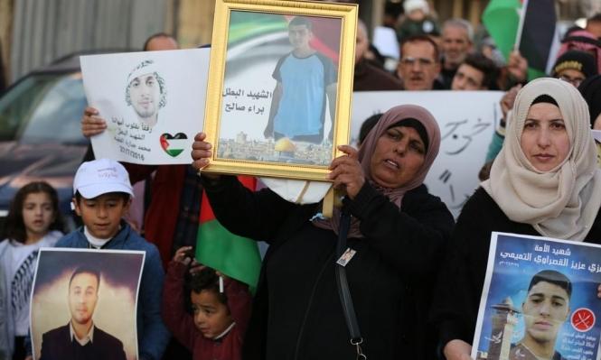 """إعادة تنشيط حملة """"بدنا أولادنا"""" لاسترداد جثامين الشهداء"""