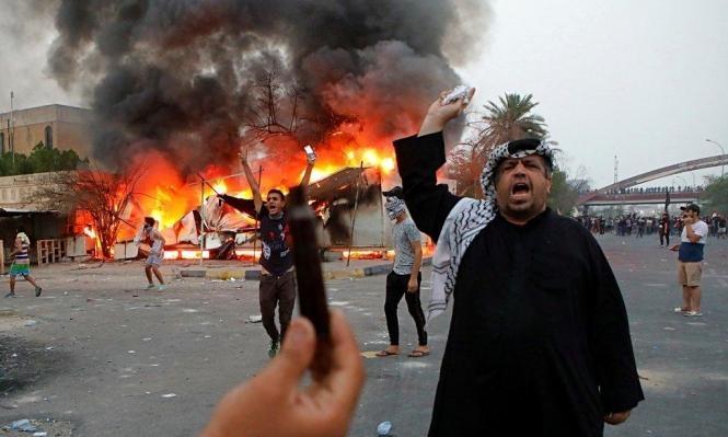 العراق: مقتل مدنيين بهجوم مسلح شمال