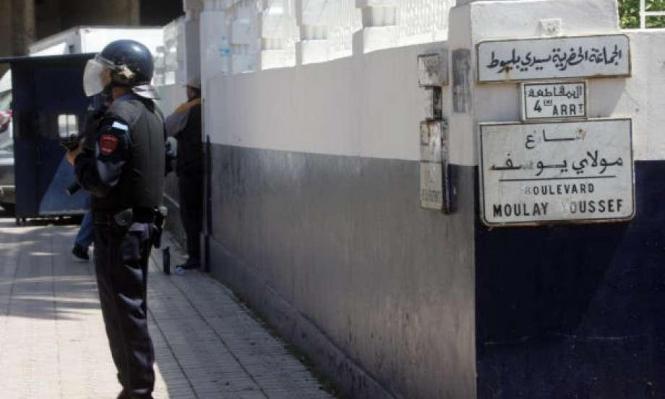 المغرب يوقف إسرائيليا مشتبها بتزوير جوازات سفر ومستندات
