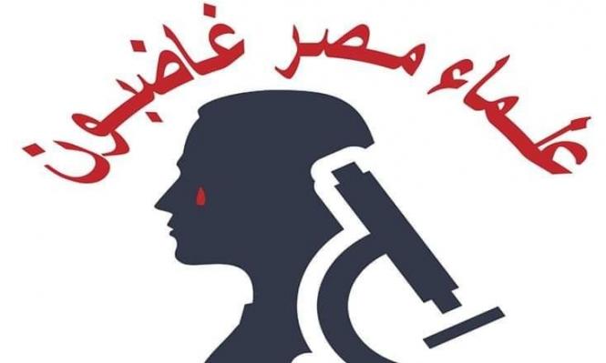 """الشبكة تنبض: """"علماء مصر غاضبون""""... """"لن نتقدم إلا بالعلم"""""""