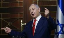 نتنياهو يحذر حزب الله من رد إسرائيلي على هجوم محتمل