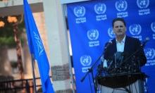 """رغم الاتهامات بسوء الإدارة: """"أونروا"""" مستمرة بتنفيذ التزاماتها في غزة"""