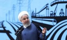 روحاني يرفض عرض ترامب ويشترط رفع العقوبات عن إيران