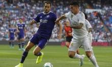 خاميس يطلب مغادرة ريال مدريد
