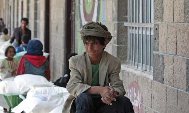 """""""واشنطن تخطط لإطلاق مباحثات مباشرة مع الحوثيين"""""""