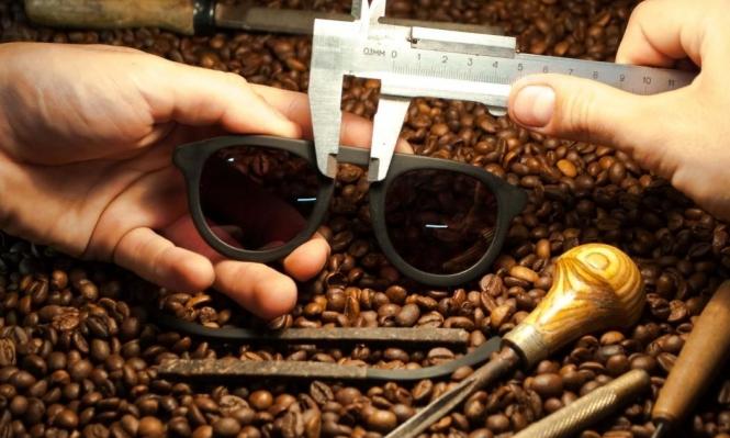 آخر صيحات الموضة: نظارات شمسية مصنوعة من رواسب القهوة!