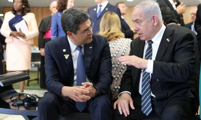 هندوراس تنوي فتح مكتب تجارة دبلوماسي في القدس المحتلة الأحد