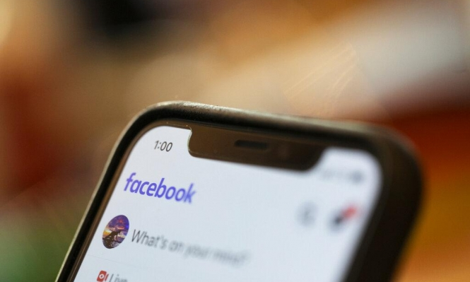 """""""فيسبوك"""" تطور خاصية تساعد المستخدمين في """"حالات الطوارئ"""""""