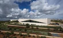 """المتحف الفلسطيني يفوز بجائزة """"الآغا خان للعمارة 2019"""""""