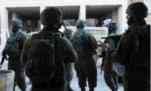 الاحتلال يعتقل 20 فلسطينيا بالضفة