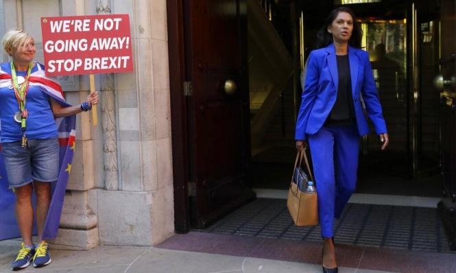 مليون بريطاني يوقعون على عريضة لمنع تعليق برلمان بلادهم