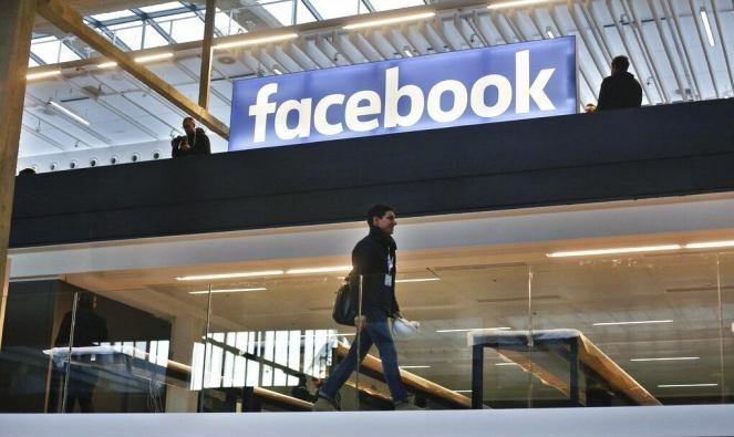 """""""فيسبوك"""" تُشدد ضوابط الإعلانات للسياسيين الأميركيين قبل الانتخابات الرئاسيّة"""