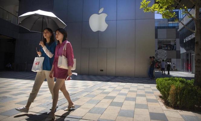 الصين والولايات المتحدة تبديان استعدادا لتخفيف التوتر التجاري