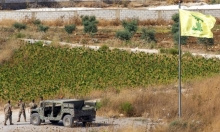 عقوبات أميركية بالتعاون مع عُمان على مصرف لبناني ووسطاء ماليين