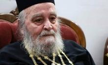 البطريرك السابق إيرينيوس غادر البلاد وعاد إلى اليونان