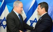 رئيس هندوراس يعتزم افتتاح ممثلية دبلوماسية في القدس المحتلة
