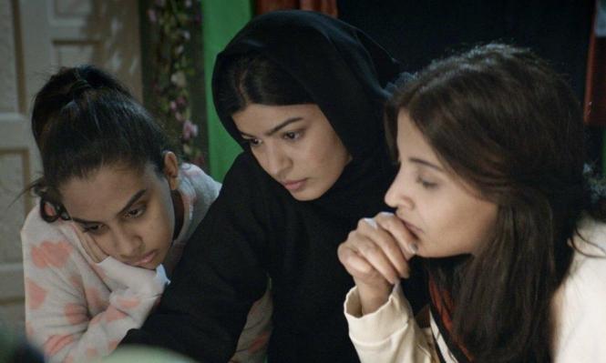 """""""المرشحة المثالية"""" فيلم يواكب تغيير الأنماط الاجتماعية في السعودية"""
