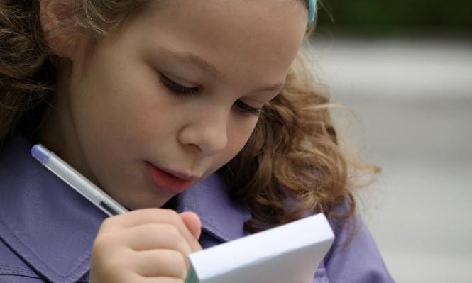 سنة دراسية جديدة: ماذا على الطالب والمعلّم والأهل أن يفعلوه؟