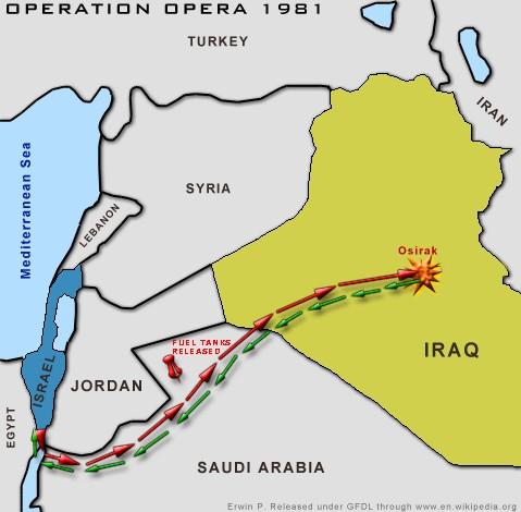رسم توضيحي لعملية أوبرا (ويكيبيديا)