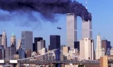 بعد 20 عاما: بدء محاكمة مخططي اعتداءات 11/9 بالعام 2021