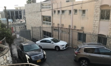 الناصرة: أهالي حيّ الروم يحتجون على توسيع مدرسة الزهراء