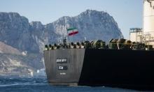 عقوبات أميركية على ناقلة نفط إيرانية بادعاء توجهها لسورية