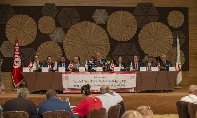 تونس: القائمة النهائية للانتخابات الرئاسيّة تضمّ 26 مرشحا