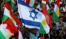 كردستان العراقي تنفي وجود قاعدة عسكرية إسرائيلية على أراضيها