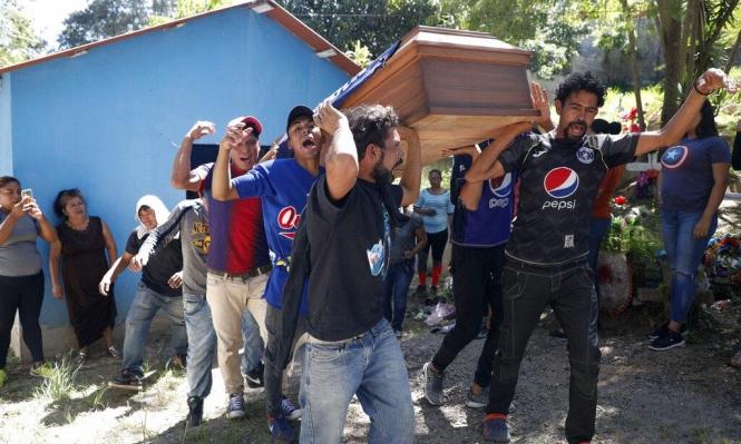 هندوراس: مقتل صحافي رميًا بالرصاص