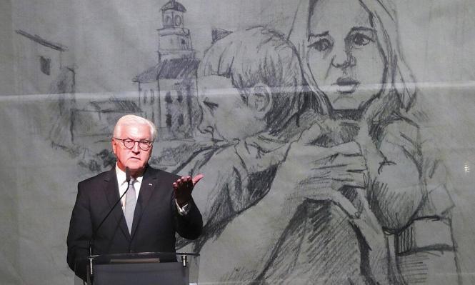 الرئيس الألماني يطلب الصفح من ضحايا الحرب العالمية الثانية