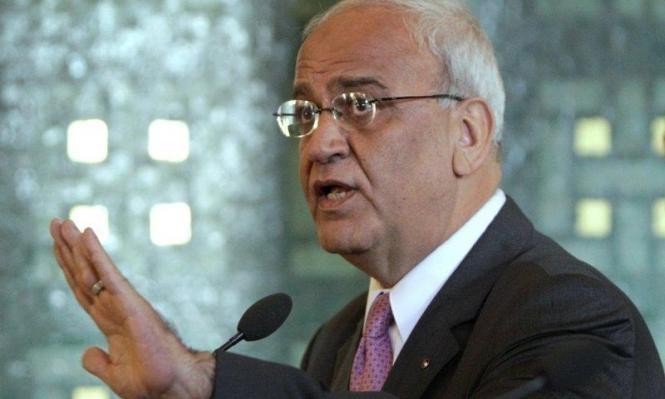 """عريقات يطالب """"بإنزال أشد العقوبات بإسرائيل"""" ردًا على نتنياهو"""