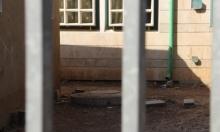اللد: المدارس العربية تعاني من عنصرية البلدية