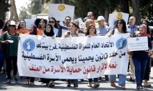 """مقتل إسراء غريب: """"اعتقال عدة أشخاص للتحقيق"""""""