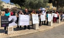 تظاهرة في الناصرة غضبًا لإسراء غريب