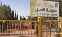 النقب: الآلاف من طلاب القرى مسلوبة الاعتراف بدون سفريات