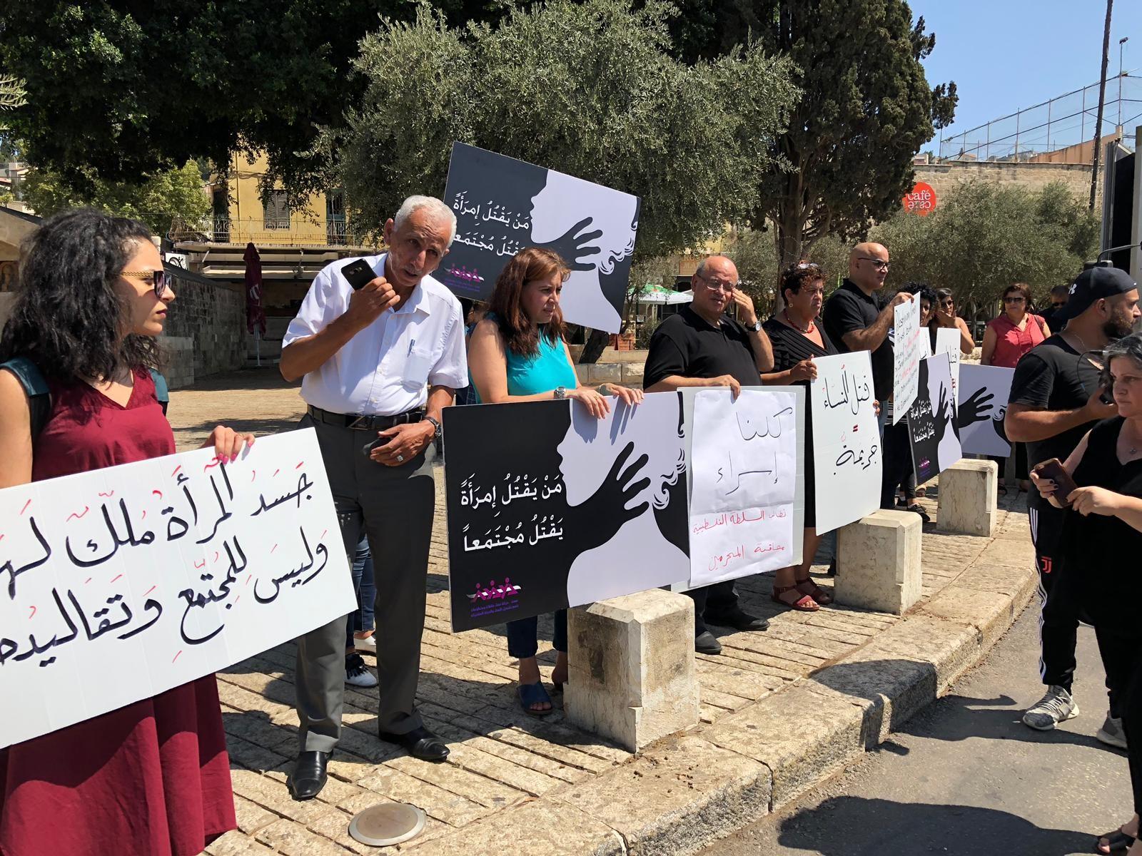 من التظاهرة في الناصرة (عرب ٤٨)