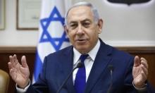 نتنياهو يرحب بالتصريحات البحرينية والإماراتية ضد لبنان وحزب الله