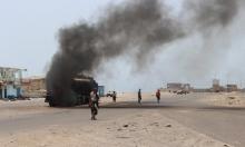 اليمن: اتهامات لأطراف القتال وخاصة المدعومة إماراتيا بانتهاكات جنسية