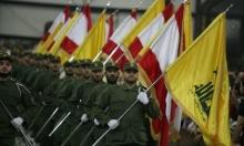 """تقرير إسرائيلي: """"هويات"""" حزب الله وعملية أفيفيم"""