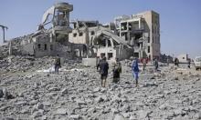 اليمن: جرائم حرب وإفلات من العقاب وقوائم سرية بأسماء مجرمين
