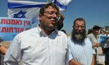"""نتنياهو لـ""""عوتسماه يهوديت"""": انسحاب من الانتخابات مقابل خفض نسبة الحسم"""