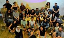 """""""حركة شباب حيفا""""... الإصرار على صياغة """"محلّي"""""""