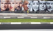 استطلاع: تراجع اليمين وشعبية نتنياهو رغم انسحاب فيغلين