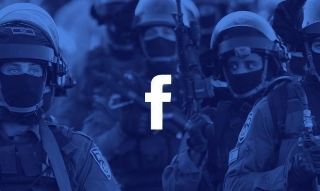 """شبكة """"قدس"""": """"فيسبوك"""" هدّد بحظر صفحتنا ومُستمرّون برسالتنا"""