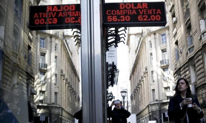 الأرجنتين تفرض قيودا على العملات الأجنبية