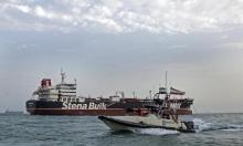 إيران تنوي الإفراج عن 7 من طاقم ناقلة النفط السويدية