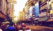 بانكوك: المدينة الأكثر جذبا للسياح في العالم